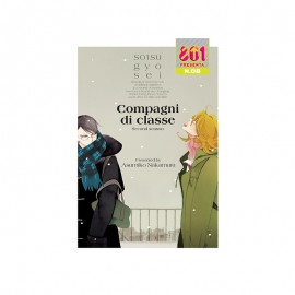 COMPAGNI DI CLASSE 801 SECOND SEASON ASUMIKO NAKAMURA n. 1
