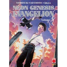 NEON GENESIS EVANGELION NEW COLLECTION RISTAMPA n. 5
