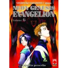 NEON GENESIS EVANGELION NEW COLLECTION RISTAMPA n. 6