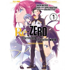 RE ZERO LIGHT STARTING LIFE IN THE ANOTHER WORLD STAGIONE 3 n. 7