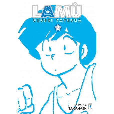 LAMU' PERFECT EDITION n. 2