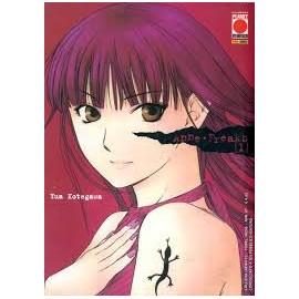 ANNE FREAKS YUA KOTEGAWA SERIE COMPLETA n. 1