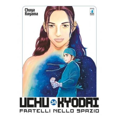 UCHU KYODAI FRATELLI NELLO SPAZIO n. 34