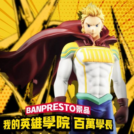 My Hero Academia Age of Heroes-Lemillion BAN PRESTO