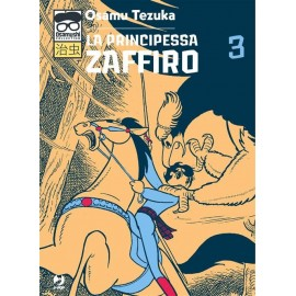 PRINCIPESSA ZAFFIRO DI OSAMU TEZUKA DI 3 n. 3