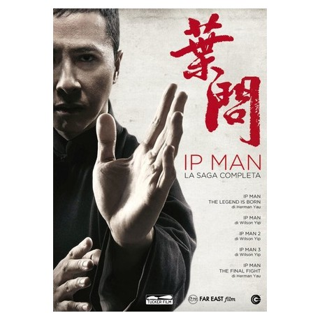 IP MAN COLLECTION BOX